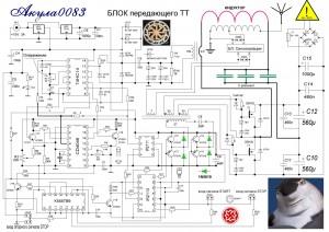 4046---2_2013-10-21.JPG