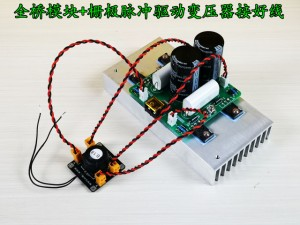 Cewka-tesli-pełny-mostek-moduł-falownika-moduł-GDT-gotowy-produkt-DRSSTC-SSTC-tanie-tanio.jpg_640x640.jpg